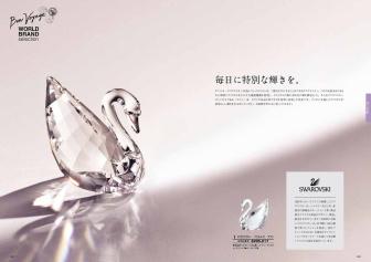 シャディのカタログギフト アズユーライク 100600円コース掲載商品