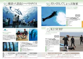 シャディのカタログギフト アズユーライク 10600円コース掲載商品