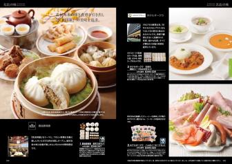 シャディのカタログギフト アズユーライク 20600円コース掲載商品