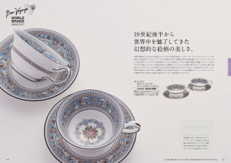 シャディのカタログギフト アズユーライク 30600円コース掲載商品