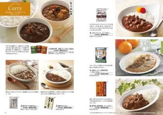 シャディのカタログギフト アズユーライク 3100円コース掲載商品