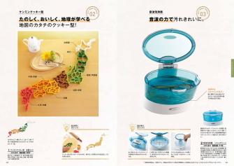 シャディのカタログギフト アズユーライク 3600円コース掲載商品
