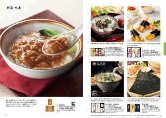 シャディのカタログギフト アズユーライク 4100円コース掲載商品