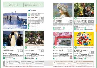 シャディのカタログギフト アズユーライク 4600円コース掲載商品