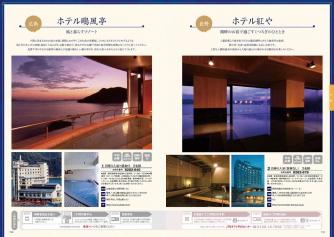 シャディのカタログギフト アズユーライク 5600円コース掲載商品