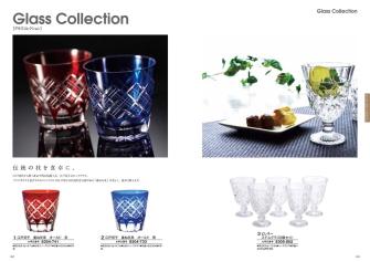 シャディのカタログギフト アズユーライク 8100円コース掲載商品