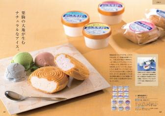 カタログギフト 美味百撰 5000円コース掲載商品