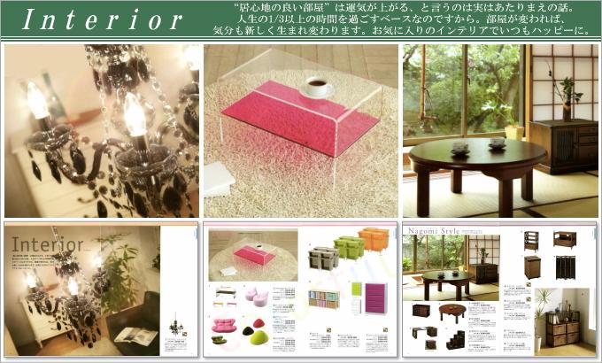 カタログギフト ハイクオリティ20600円コース掲載商品/インテリア