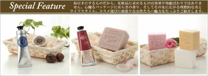 カタログギフト ハイクオリティ2600円コース掲載商品/巻頭特集