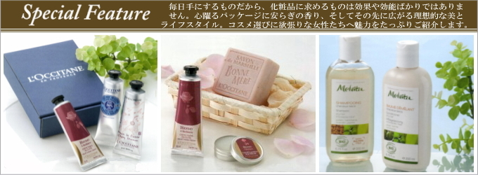 カタログギフト ハイクオリティ4100円コース掲載商品/巻頭特集