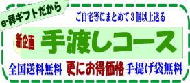 香典返し/カタログギフト/ハイクオリティ