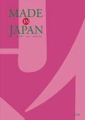 メイドインジャパン 5800円+税コース