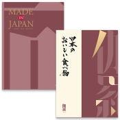 メイドインジャパン+日本のおいしい食べ物 20650円コース