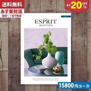 【送料無料】エスプリ ミルキー