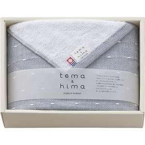 【送料無料】ema&hima バスタオル グレー