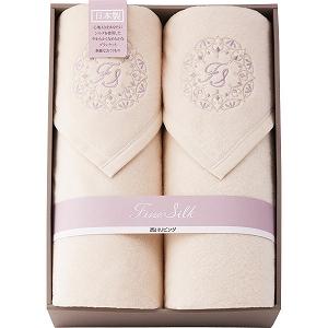 【送料無料】西川リビング シルク入り綿毛布(毛羽部分)2枚セット