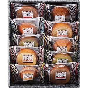 【送料無料】スウィートタイム・焼き菓子セット